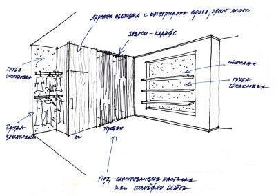 sketch_23